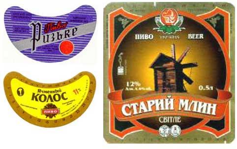 """""""Полтавпиво"""" начинает выпуск популярных в советское время сортов пива"""