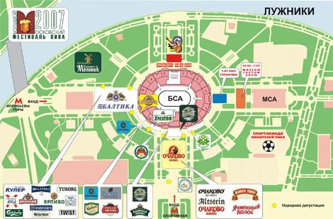 Большой Московский Фестиваль Пива