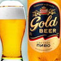 GoldBeer