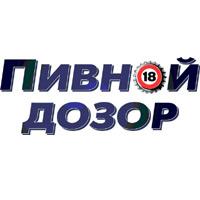 pivnoydozor-02